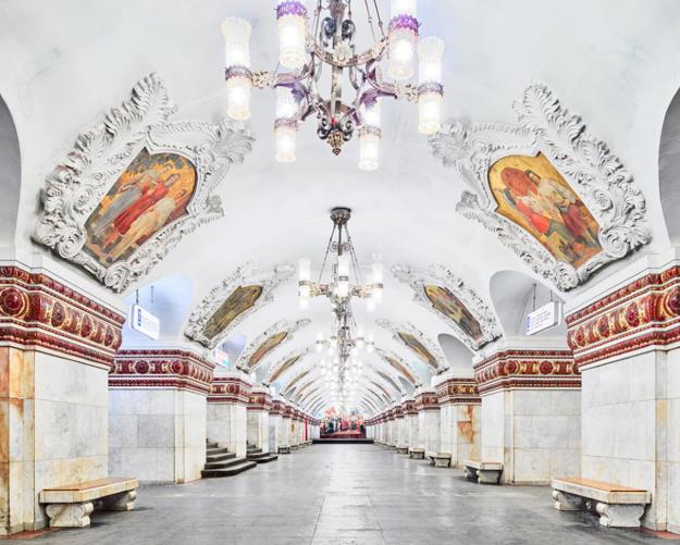 Stanice Kiyevskaya v Moskve