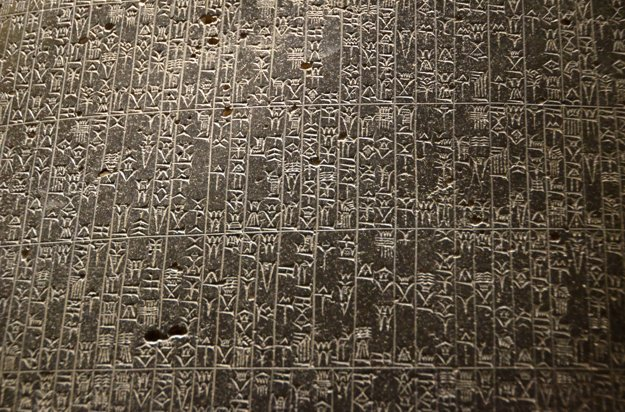 Chammurappiho zákonník v parížskom múzeu Louvre
