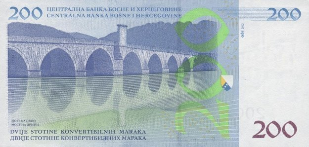 200 KM - cca €100
