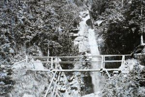 1911 - Mostík nad Obrovským vodopádom