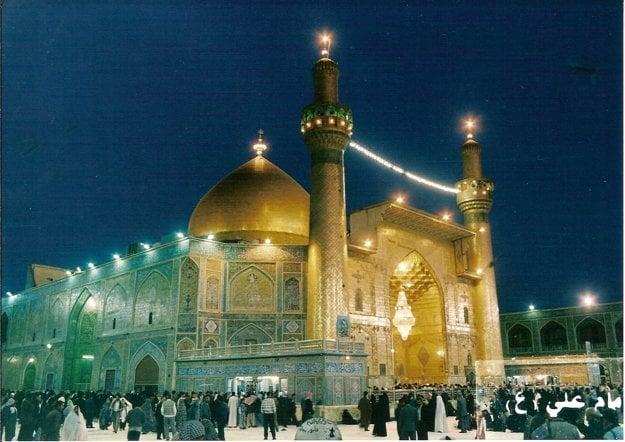Mešita Imáma Alího v meste Nadžaf. Je to pútnické a posvätné miesto pre šiitov, je tu pochovaný prvý šiitsky Imám Alí, bratranec Proroka Mohameda.