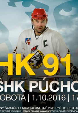 HK 91 Senica - ŠHK Púchov.