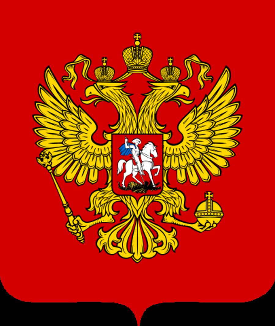 Znak Ruska