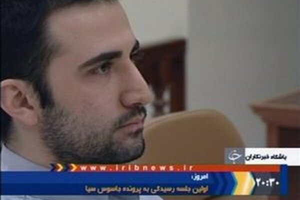 Zábery iránskej televízie zaznamenali mužovo priznanie k špionáži.