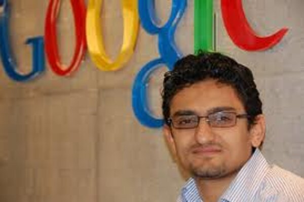 Ghonim