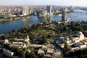 Káhira.