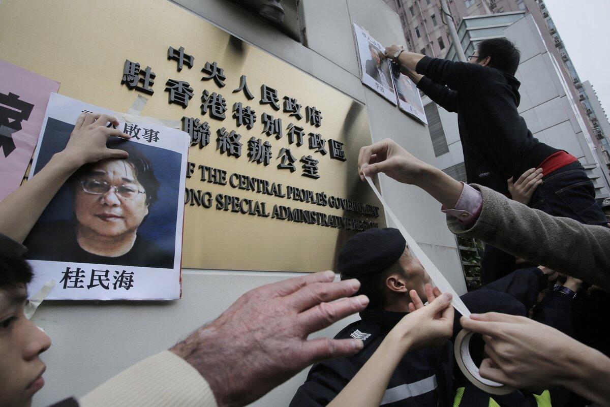 7f51fe77f5a2d Gui Minhai je jeden z piatich zadržiavaných hongkonských knižných  vydavateľov.