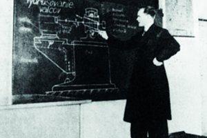 Tauš učilište počas druhej svetovej vojny.