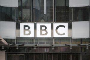 BBC citovala lídra teroristickej siete Islamský štát abú Bakra al-Bagdádího.