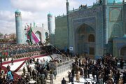 Novrúz oslavujú najmä v bývalých teritóriách Perzskej ríše.