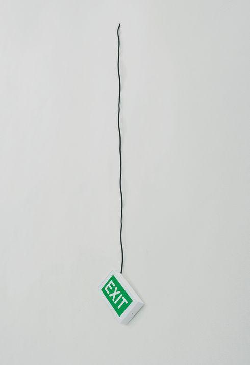 exit_res.jpg
