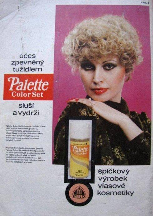 reklama_res.jpg