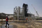 Ropné zariadenie Saudi Aramco