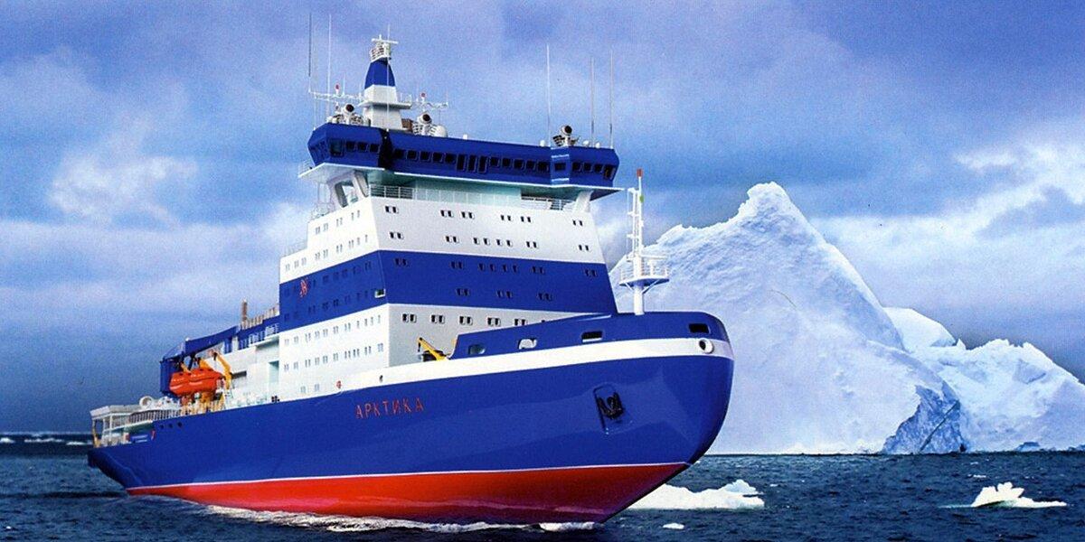 Ruský atómový ľadoborec Arktika sa vrátil zo skúšobnej plavby - Svet SME