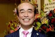Ken Šimura.