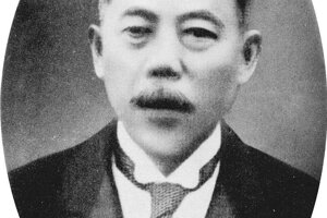 Japonský právnik a diplomat Saburo Yamada