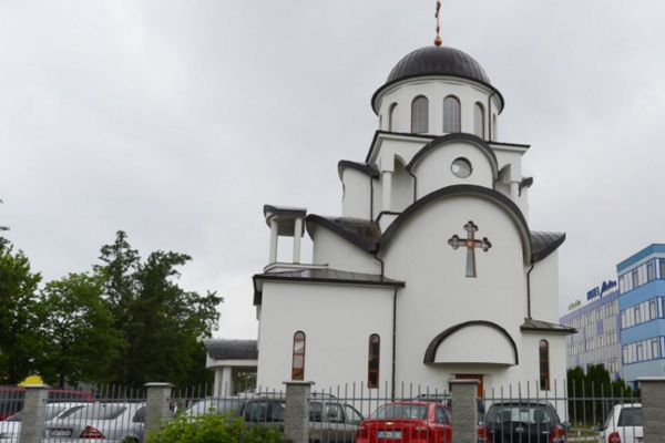 Pravoslávny kostol sv. Rastislava v Bratislave.