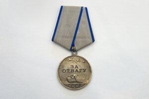 Medaila za odvahu, sovietske vojenské vyznamenanie z II. svetovej vojny zo zbierok Vojenského historického múzea vo Svidníku, organizačnej súčasti Vojenského historického ústavu.