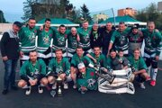 Hbc Skalité - trojnásobný víťaz Pohára primátora mesta Čadca v hokejbale.