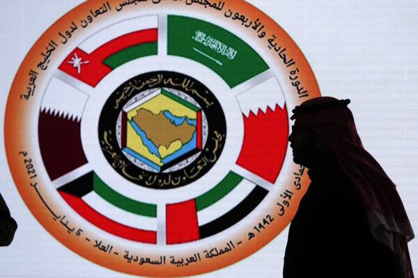 Logo summitu Rady pre spoluprácu arabských štátov Perzského zálivu.