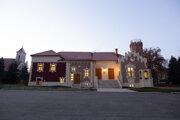 Múzeum Senica