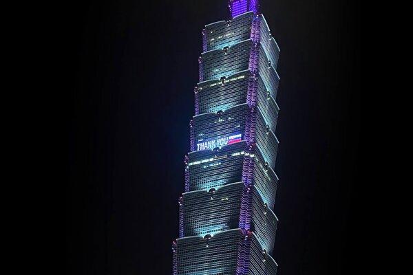 Taiwan rozsvietil poďakovanie Slovensku na svojom mrakodrape.