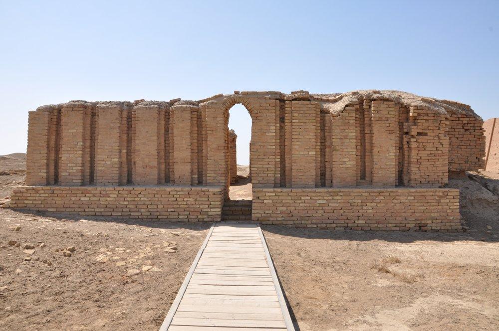 Mokrade Ahwar, Irak