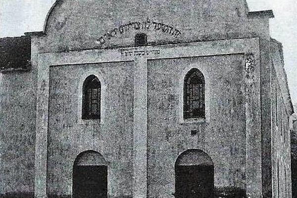 Dnes už neexistujúca židovská synagóga v Myjave z roku 1791.
