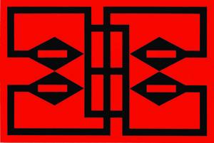 Hadia geometria 70 - História, 2005 - 07
