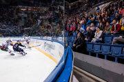Slovan hráva domáce zápasy v KHL na Zimnom štadióne Ondreja Nepelu, ktorý patrí mestu.