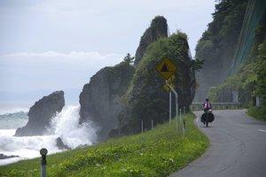 Svoj domov opustili, aby svet precestovali na bicykloch.