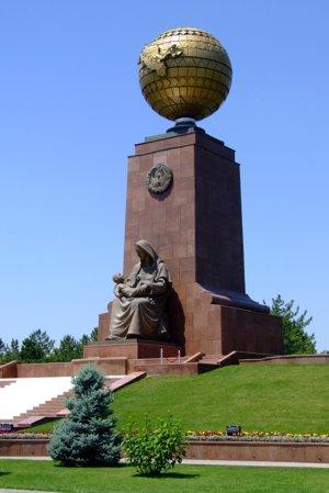 Monument nezávislosti.