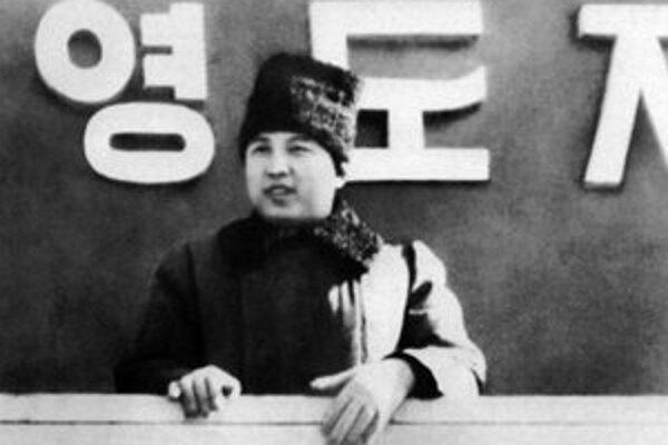 Zjazd sa bude konať počas 100. výročia narodenia zakladateľa KĽDR Kim Ir-sena.