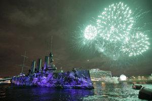 Aurora počas osláv 100. výročia VOSR