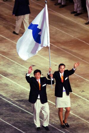 Historický moment. Kórea pod jednou vlajkou v Sydney.