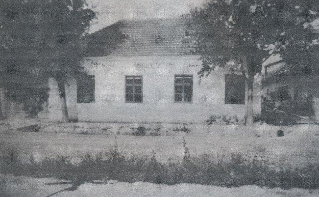 Škola, v ktorej vyučoval Štefan Šalát.