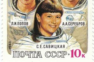 Svetlana Savická - prvý výstup ženy do otvoreného vesmíru 25. júla 1984.