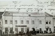 Terajší mestský úrad, pošta sídlila na prízemí vpravo.