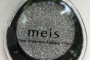 Očné tiene New Attractive Fashion Color značky Meis z Číny.