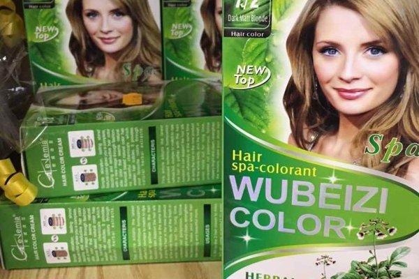 Nebezpečná farba na vlasy s názvom Hair Spa-Colorant Wubeizi Color značky Gevemia pochádza z Číny.