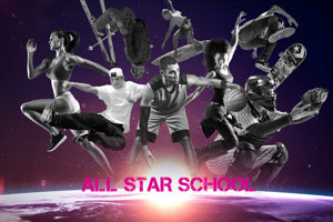 all star school