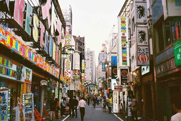 Ulice štvrte Šindžuku