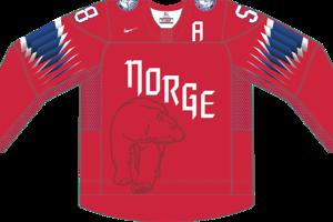 Dres Nórska určený pre zápasy, v ktorých je napísané ako hosťujúci tím.