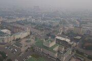 Hustý dym z požiarov trápi obyvateľov Ulan-Ude, hlavného mesta Buriatskej republiky v blízkosti rusko-mongolských hraníc.
