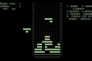 Jedna z raných verzií. Tetris vznikol 6. juna 1984.