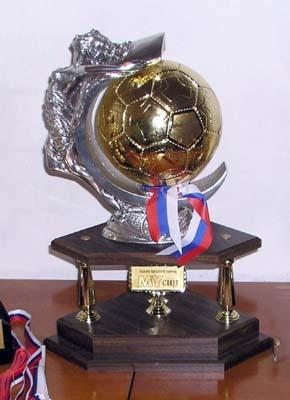 táto, niekoľkokilogramová putovná trofej bude načas zdobiť vitrínu víťaza i. ročníka my cup.