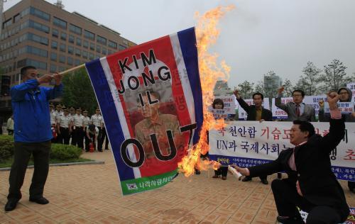 korea_manevre_1.ap.jpg