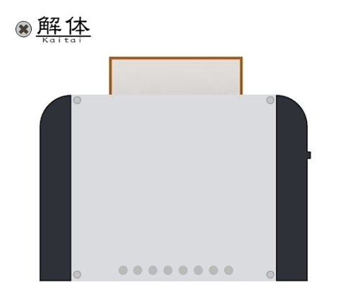 dis_toaster_b.jpg