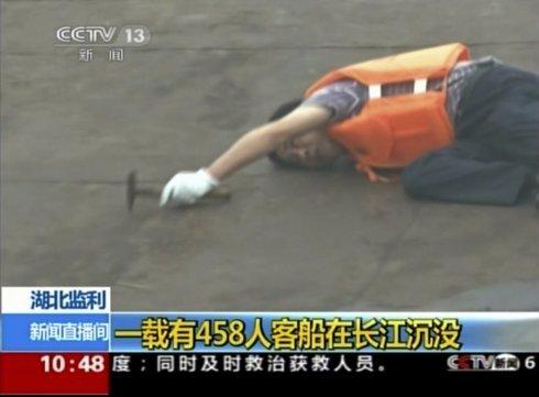 china_boat_sinks-e5dbebc6f419436b939b881_r1884_res.jpeg