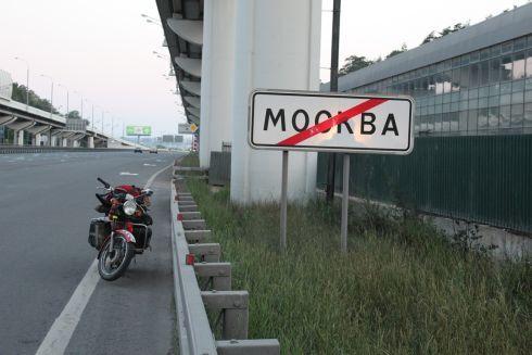 moskva_2--1-_r7909.jpg
